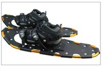 aluminum shoes - 26 inches of skis Aluminum alloy Snow walking shoes two ski plate Cold light sled Receive packet to send Oxford cloth equipment Snow