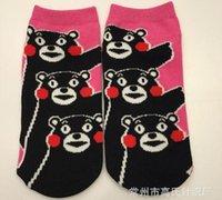 bears slippers - 2016 women Socks cotton printed socks Little bear D socks christmas Halloween gift fashion TW46