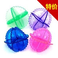 Wholesale T color transparent protective magic ball magic decontamination wash laundry ball anti winding clean ball trumpet g