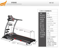 belt treadmill - HX V2 home use multi functional motorized folding treadmill with sit up and massage belt auto incline
