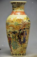 belle ornaments - CHINESE FAMILLE ROSE PORCELAIN HAND PAINTING BELLE VASE LM1025