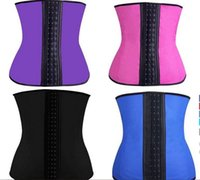 Wholesale The explosion models of steel burning fat abdomen latexcorset natural rubber latex corset corset