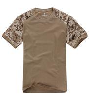 Cheap tactical shirt Best summer shirt