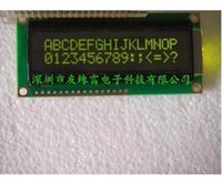 area film - 2pcs Black film LCD module Display area mm
