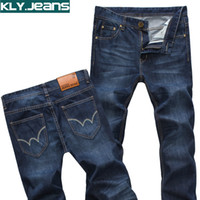brand trousers - KLY new coming men s casual jeans high quality denim jeans leisure brand standard straight pants Zipper Trousers
