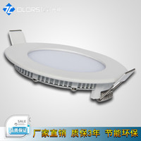 Cheap Hot Ultra Thin Design 3W 4W 6W 9W 12W 15W 18W LED Surface Ceiling Recessed Grid Downlight Round Panel Light Indoor lights AC85-265V