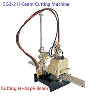 beaming machine - Shanghai HUAWEI CG1 H Beam Flame Gas Cutter Flame Cutting Machine for cutting H shape Steel Beam slotware
