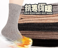 mens socks - Mens Socks Rabbit and wool socks men s winter warm socks pairs Size color mix system chooses