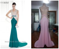 Cheap prom dresses 2015 Best party dresses for women
