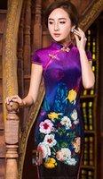 Wholesale Chinese classical dress cheongsam outfit knitting flexibly pleuche black purple blue Qipao dress QP1541