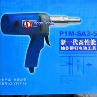 air riveter gun - 2015 new high quality PIM SA3 V electric riveter gun riveting tool N