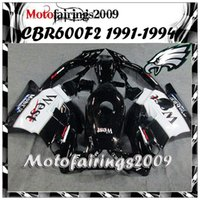 Cheap ABS Fairing for Honda CBR600F2 91--94 CBR 600 F2 brilliant black whiteFairing WEST CBR600 F2 1991 1992 1993 1994