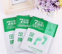 Wholesale pairs Butterfly exfoliating foot mask Remove beriberi and callosity feet sox foot health care H7