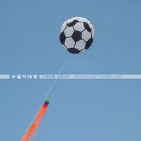 Wholesale Football Kite Stunt kite Power kite Flying tool