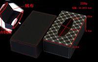 Wholesale Wine towel sets car tissue box tissue pumping tissue packs pumping carton family car dual A