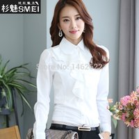 Popular Professional Outfits Women-Buy Cheap Professional Outfits