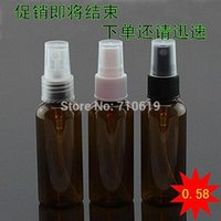 Wholesale FAST SHIPPING milliliters ml PET fine spray tan spray bottle of water bottling brown plastic vials makeup