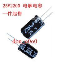 Wholesale 25v2200uf electrolytic capacitor uf25v full product