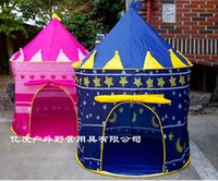 Cheap children tents Best beach tents