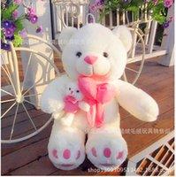 big teddy bear - 2015 Boyds Large Meters Teddy Bear Lovers Big bear Arms Stuffed Teddy Bear Lovers Big bear Arms Stuffed Animals Toys Plush Doll retails