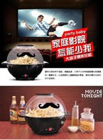 Wholesale 2015 Newest Full Automatic Electric Popcorn Maker Home Use Mini Popcorn Maker