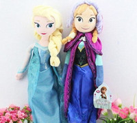 Wholesale Cartoon Forzen Baby Kids Stuffed Plush Toys Elsa And Anna Princess Dolls cm Children Frozen Dolls Toys
