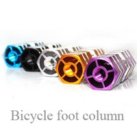 bazooka bikes - H326 Bazooka bicycle pedal axle BMX bike aluminum foot foot column