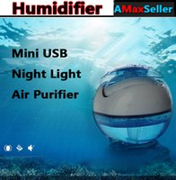 Wholesale 2015 New ml Mini USB Humidifier Night Light Air Cleaner Purifier Mist Humidor Moist air frsher for Home Bedroom Office Baby SPA Gifts Box