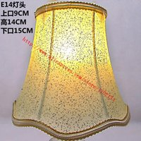 Wholesale Yellow Pink flashlight powder Lamp cover lace taping fabric wall lamp chandeliers light lamp shade E14 lustre cloth lampshades