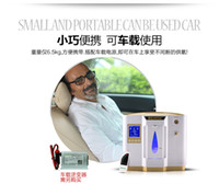 Wholesale NEW Work for hours small mini Portable Oxygen Concentrator Generator atomizing function V for Home Car Travel