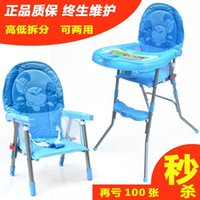 Wholesale Baby High Chairs Baby Feeding Chair Portable Drinking Seat Plastic Table and Chair Set A5