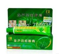 YE lulanjina - Lulanjina Gold Aloe Acne dispelling Plaster Quick Clear Acne Without Leaving Marks