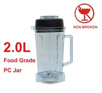 Wholesale 2 L Commercial Blender Conatiner Jar Set Heavy Duty NON BROKEN made by PC Plastic
