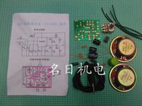 amplifier components - DIY amplifier electronic component assembly parts kits make teaching and training components PCB board