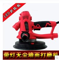 Wholesale The new clean grinding dust wall wall machine sandpaper machine grinding machine grinding machine vacuum type putty sanding wall