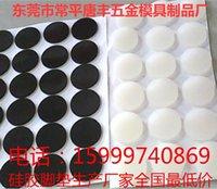Wholesale 3M self adhesive silicone mat factory direct round black non slip silicone pad silicone pad transparent silicone mat