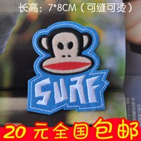 Wholesale Cartoon fabric monkey clothes pants applique epaulette patch stickers clothes stickers adhesive fabric