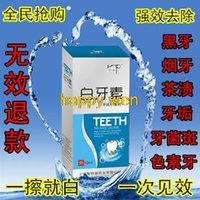 powder bleach - Teeth whitening bleach water to remove yellow tartar toothpaste dental solutions available powder