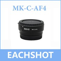 Wholesale Meike MK C AF4 Meike Electronic Auto Focus Adapter for Canon EF EF S lens to EOS M EF M mount