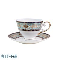 dinner sets fine china - piece English fine bone china dinner set with tea cup and saucer family steak dish salad plate house warming gift