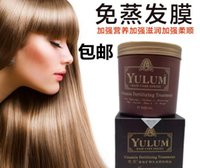 Wholesale 500ml Hair care Series With Vitamin fertilizing treatment Repair Damage permanent wave hair conditioner