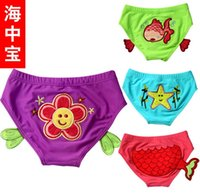 Cheap NEW Cute bathing suits Kids Children's Baby Swim Trunks Swimsuits Underpants Boys Girl's Bathing Shorts Suitable for 1-5Y