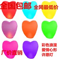 Wholesale Heart shaped lanterns Wishing Lamp Flying safety flame Spring Lantern blessing love hot