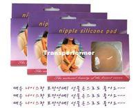 Cheap Nipple Silicone Pad Nipple Cover Nipple Pad Skin Adhesive Reusable Gel Petals 400pair, With Retail Box