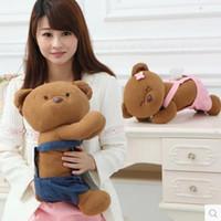 baby doll pumps - BOC bear colorful doll Papa Bear Plush tissue pumping pumping paper towel kit Baby Bear Bear Couple