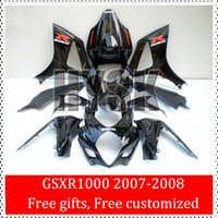 Wholesale Motorcycle OEM Parts For Suzuki GSX R1000 GSX R1000 GSXR1000 GSXR K7 ABS Black Fairing Body Kits Cool Bodywork