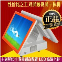 Wholesale Double touch screen cash register pos machine touch screen ordinazione machine dual screen