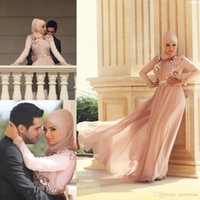 arabic hijab design - 2016 New Design Muslim Wedding Dresses A Line with Luxurious Beading and Sequins Chiffon Long Arabic Hijab Bridal Gowns Fashion Islamic Gown