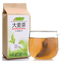 barley sale - 300g Barley Tea Hot Sale Natural Diet Grain Teabag Good For Gastrointestine Selected High Quality Barley Tea Bag Powder For Weight Loss