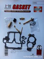 asbestos supplies - Supply TOYOTA KE70 K Carburetor repair kit asbestos free